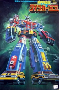 Voltron Defender Of The Universe (dub)