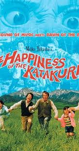Happiness Of The Katakuris