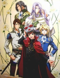 Kyou Kara Maoh! Third Series
