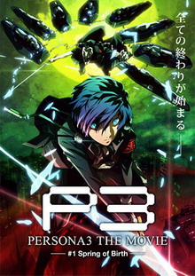 Persona 3 The Movie: Chapter 1, Spring Of Birth