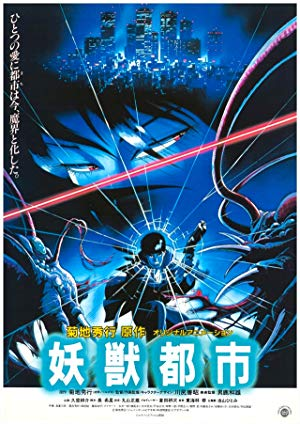 Wicked City (dub)