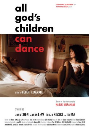 All God's Children Can Dance