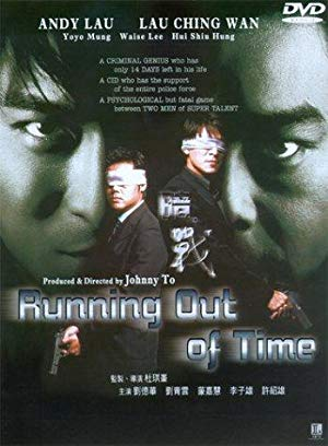 Running Out Of Time 1999