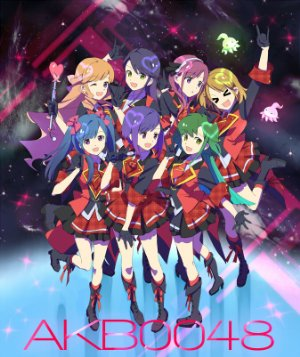 Akb0048 First Stage (dub)