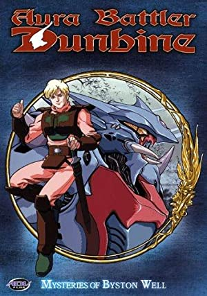 Holy Warrior Dunbine (dub)