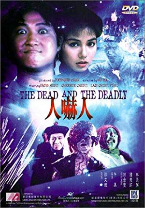The Dead And The Deadly