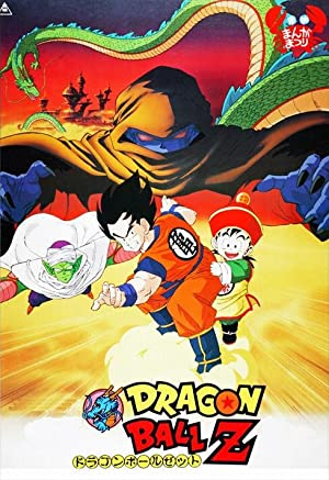 Dragon Ball Z Movie 01: The Dead Zone (sub)