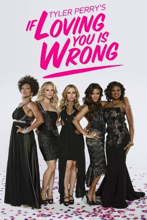 If Loving You Is Wrong: Season 6
