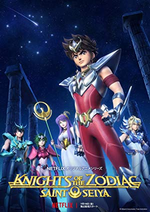 Seinto Seiya: Knights Of The Zodiac