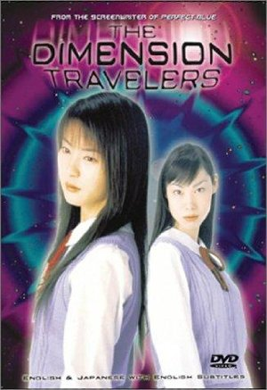 The Dimension Travelers