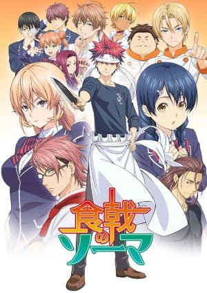 Food Wars! The First Plate (dub)