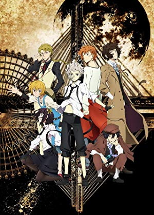 Bungou Stray Dogs (dub)