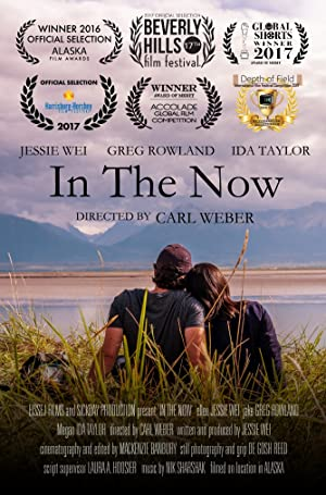 In The Now