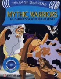 Mythic Warriors: Guardians Of The Legend