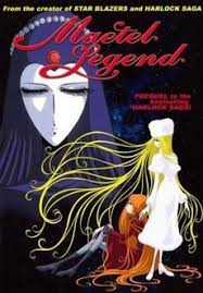 Maetel Legend (dub)