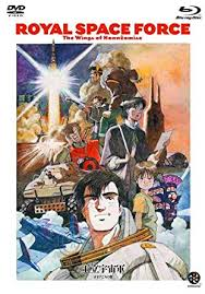 Royal Space Force: The Wings Of Honneamise (dub)