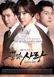 Endless Love (korean)