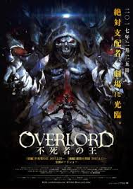 Overlord Movie Specials