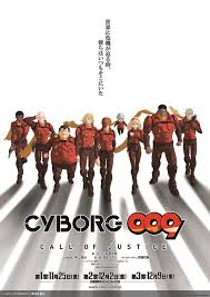 Cyborg 009: Call Of Justice: Seaosn 1