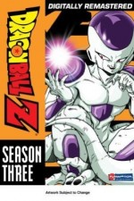 Dragon Ball Z: Season 16