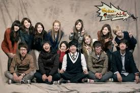 Snsd And The Dangerous Boys