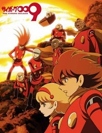 Cyborg 009: The Cyborg Soldier (sub)