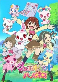 Jewelpet: Attack Chance!